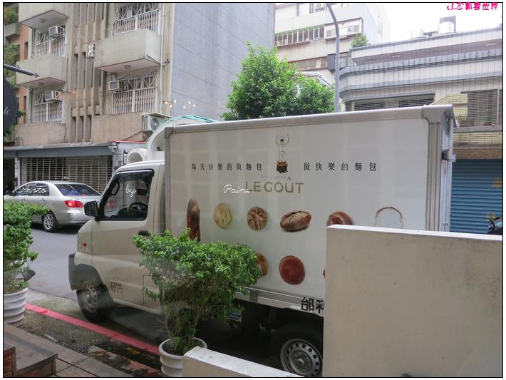 台北中山區立裴米緹咖啡 (1).JPG