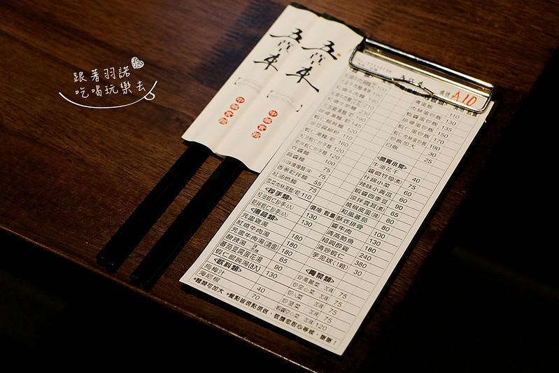 五草車中華食館-忠孝店023