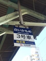 175 (hyuhyu6748usver) Tags:   20150505