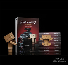 (Ahlam Alnajdi) Tags: art photography book ahlam       alnajdi
