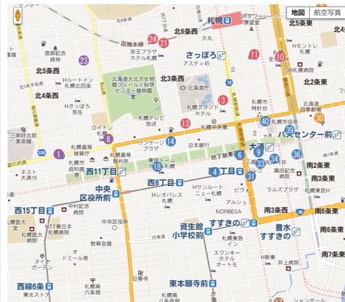 札幌市内の自転車シェアリング ...
