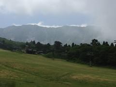 appeared among fog... (ensemble_atk) Tags: 4s mtdaisen  nakanohara apearedamongfog