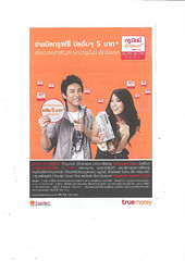 Thailand_True Money Flyer 1 p1_Marketing