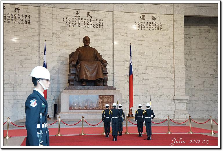 中正紀念堂 (21)