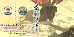 (**yocco**) Tags: secondlife geisha kimono oiran yuukaku yuujo