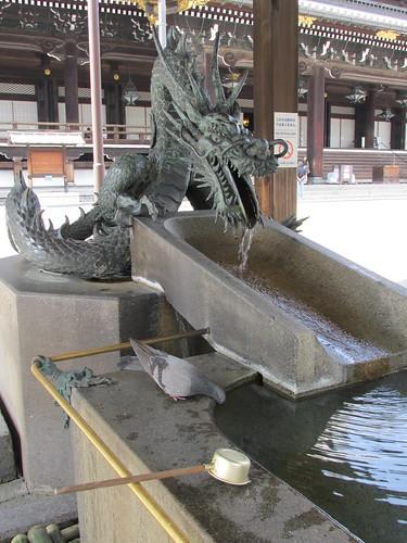 Entrée d'un temple, Kyoto, Japon