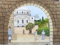 Churvah Synagogue Jerusalem (Yoseph Urso) Tags: synagogue jerusalem israel sketch watercolor pen ink