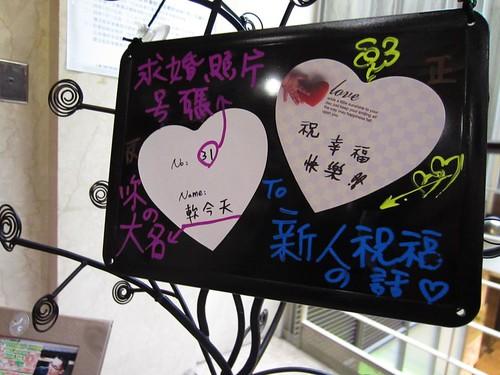 意順琦琦喜宴-IMG_4644