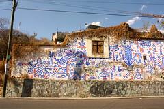 Lapiztola (MR. NIC£ GUY ^.^) Tags: streetart art mexico graffiti paint spray illegal vandalism oaxaca characters aersol lapiztola