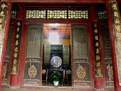 Gran Mezquita de Xi'an (Coyolicatzin) Tags: china mosque xian mezquita  cina chine mosque chineseart artechino greatmosqueofxian artchinois   grandemosquedexian granmezquitadexian