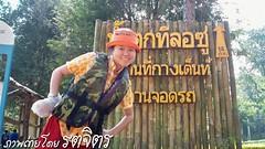 Thi Lo Su Waterfall-Thailand