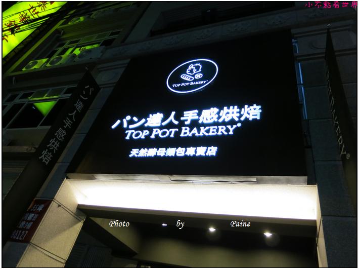 桃園胖達人麵包店 (16).JPG