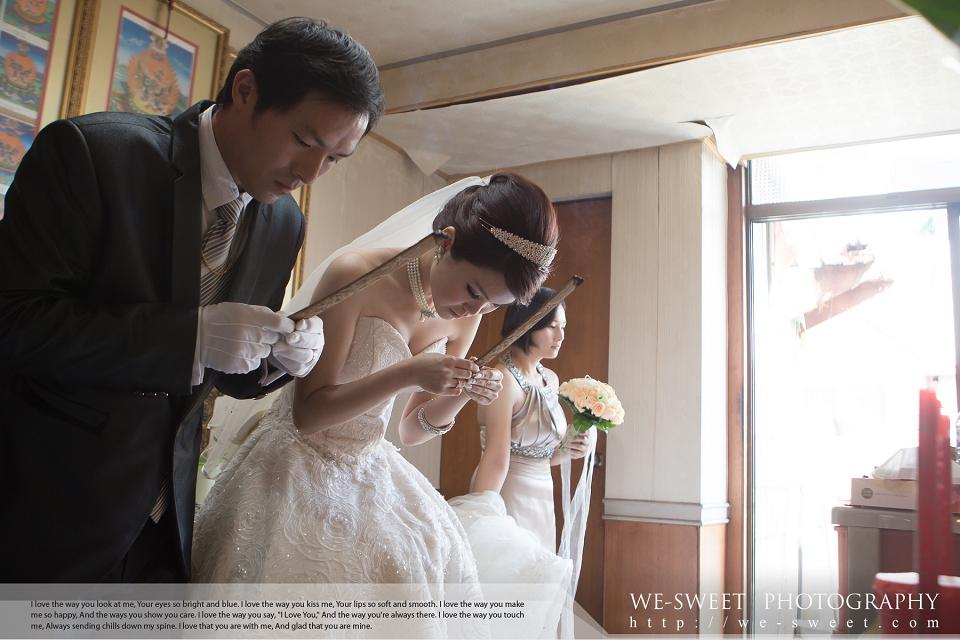 婚禮記錄-025.jpg