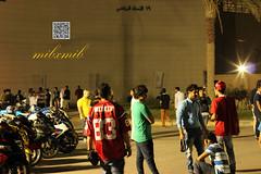 #mibxmib #safetyclube #ksa #2014 #pmu #SaudiArabia #university #pic #world #canon #best #good #gulf #events #engineer #stars #صوري #صور #السعودية #الخليج #nature #nice #cool #تصويري #عدستي #follow #photos #اليوم #rianing #arab #rain (mibxmib) Tags: world nature rain canon stars cool nice university gulf photos good events pic best follow arab pmu rianing saudiarabia engineer صور ksa 2014 اليوم الخليج عدستي صوري تصويري السعودية flickrandroidapp:filter=none mibxmib safetyclube
