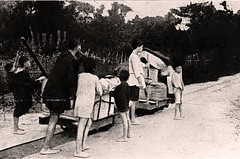 Ami coolies working a push cart - 1912 (over 17 MILLION views Thanks) Tags: taiwan ami aborigine 1912 formosa pushcart coolies japaneseoccupation