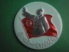 Great, glorious and correct, long live the Communist Party of china!   (Spring Land ()) Tags: china asia badge mao   zedong