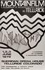 1979 Mountainfilm in Telluride Festival Poster