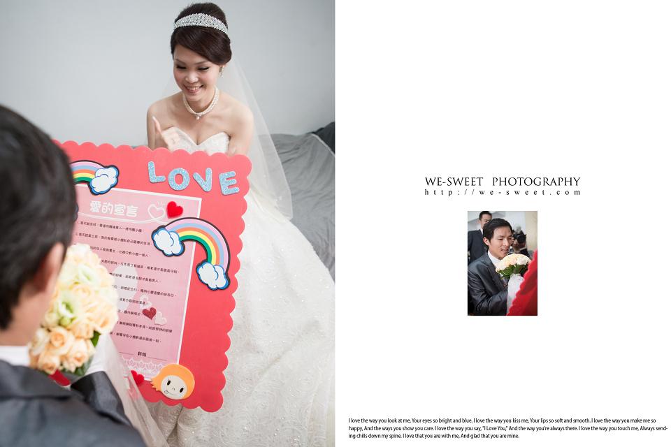 婚禮記錄-018.jpg