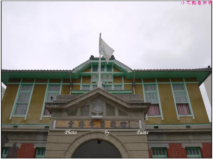 雲林虎尾布袋戲館 (1).JPG