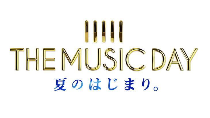 2016.07.02 あなた & YELL(THE MUSIC DAY 夏のはじまり。 2016).logo