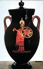 Héraclès et Athéna (athenaceramique) Tags: fleur lance casque chiton bouclier ornements athéna cimier himation