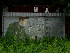 "Chernobyl Duga ""Woodpecker"" Over-the-Horizon ABM Radar (martin.trolle) Tags: chernobyl pripyat ukraine nukes abandoned urbex adventure bunker offroad outdoor ruins чернобыль duga woodpecker soviet military decay"