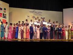 โครงการสรรหากุลสตรีไทย