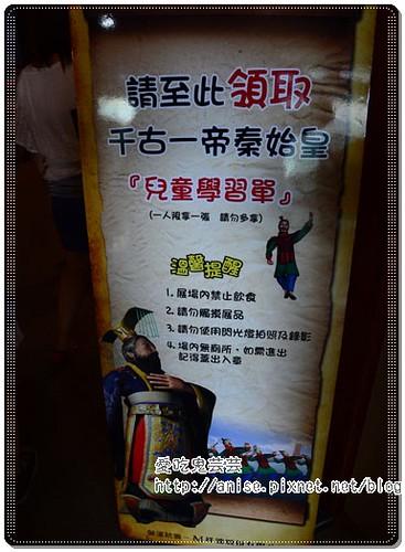 秦始皇-地宮與兵馬俑大揭秘-03.jpg