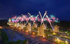 50  (Eson Huang) Tags: nikon fireworks kaohsiung       d5100