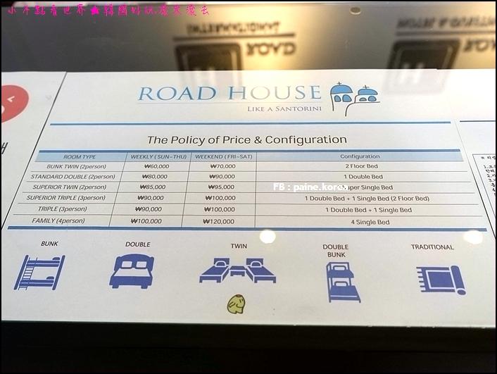 明洞Roadhouse Myeongdong Guesthouse路屋民宿 (17).JPG
