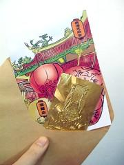 +  &  (slowpoke_taiwan) Tags: festival writing handwriting office post postcard postoffice taiwan card letter lantern   lugang township 2012    shinyi chunghua  lukang        taiwanlanternfestival     lukangtownship      101 101 2012    03192012