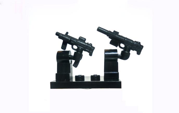 Brickarms Mp7 Related Keywords & Suggestions - Brickarms Mp7