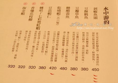 開飯川食堂012.jpg
