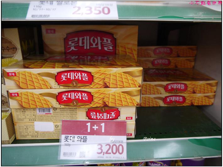 1013 樂天市場 (12).JPG
