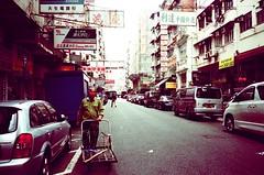 (So.L) Tags: china film analog 35mm hongkong xpro crossprocessed mju slide olympus 100 analogue agfa kowloon ctprecisa princeedward e6toc41 kilungstreet