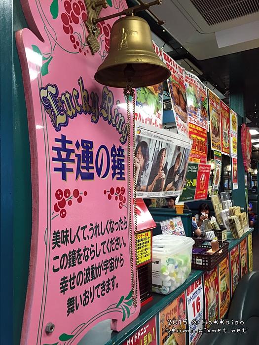 2015幸運小丑漢堡 (5).JPG