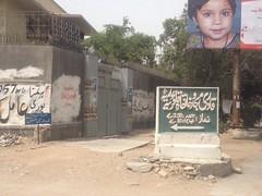 Karachi 4 (Mehdi/Messiah Foundation International) Tags: pakistan punjab karachi ramadan lahore sindh gujrat jhang urdu ramzan gujranwala imammahdi imammehdi goharshahi riazahmedgoharshahi mehdifoundationinternational mehdifoundation