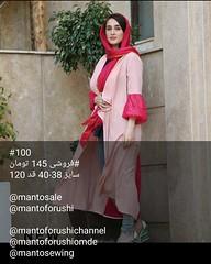 #100 # 145   38-40  120 @mantosale @mantoforushi @mantoforushichannel @mantoforushiomde @mantosewing (zarifi.clothing) Tags: manto lebas