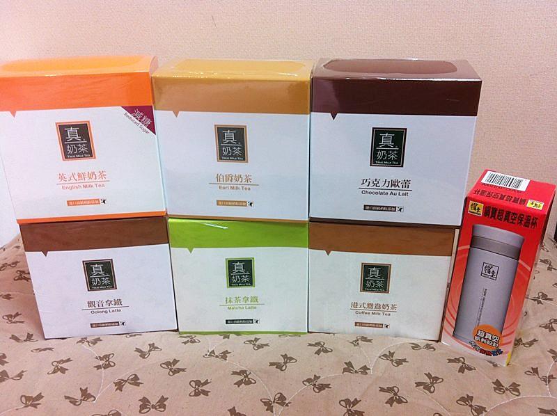 歐可茶葉 (1)