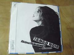 原裝絕版 1987年  2月4日 中森明菜 AKINA NAKAMORI TANGO NOIR 黑膠唱片 原價 700YEN 中古品