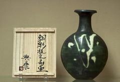 Vase (CCNY Libraries) Tags: art japan ceramic clay vase pottery ccny shimoda nac citycollegeofnewyork noriyasutsuchiya