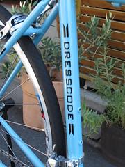IMG_0521 (EastRiverCycles) Tags: road bicycle tokyo steel 2012 dresscode morishita vivalo    eastrivercycles kaisei019