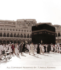 شَجانا مِنْكِ يا مَكَّةُ ما يُشْجى المُحِبِّينا 1/؟ (TOFY - Abdul.Rahman) Tags: canon photography makkah الحرم d600 مكه kaabah عبدالرحمن الكعبه المكرمه ساحات كانون600 تهآني