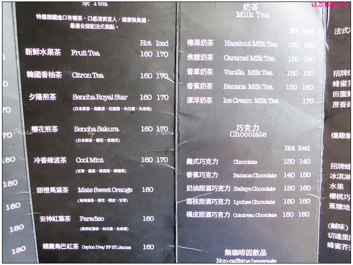 台北中山區立裴米緹咖啡 (33).JPG