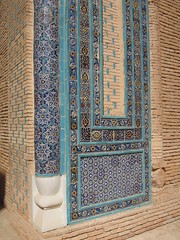 Sultan-Saodat-Mausoleum
