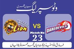 WATTOO SUPER LEAGUE (mianmtariq2012) Tags: cricket tariq chunian wattoo
