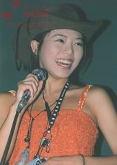 釈由美子 画像82
