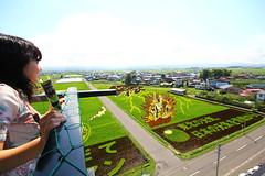 IMG_3483.JPG (tarodepon) Tags: japan aomoriprefecture eyefi inakadate