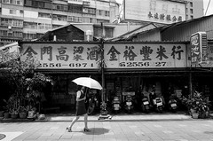 The very classic Taipei (Yubai K) Tags: old light urban blackandwhite streets film mood kodak decay district taiwan nostalgia streetphoto taipei  trix400