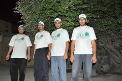 تدوير (6) (جمعية العكر الخيرية مملكة ا) Tags: في البحرين جمعية قامت بها حملة مملكة الخيرية تدوير العكر النفايات